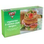 Xορτοφαγικά μπέργκερ Frys (Chicken Style Burgers)