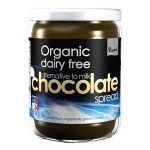 Κρέμα σοκολάτας εναλλακτική της γάλακτος με συστατικά σόγιας Plamil