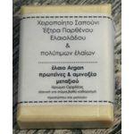 theOliveSense-Χειροποίητο σαπούνι με έλαιo Argan με ΠρωτεΙνες & αμινοξέα Μεταξιού με άρωμα Ορχιδέας