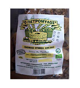 Παξιμάδι Dinkel 100%, χ. αλάτι  ΠΕΤΡΟΜΥΛΟΣ